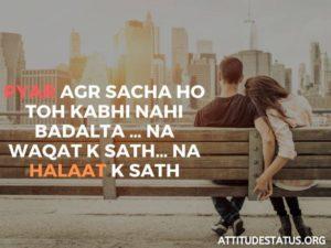 payar attitude status captions and quotes urdu