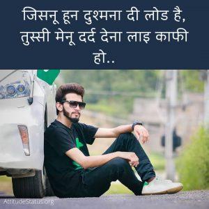 Indian Punjabi Status