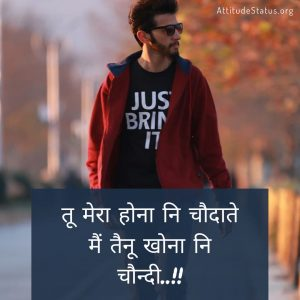 hindi status for fb