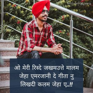 punjabi attitude quotes for girls and boys