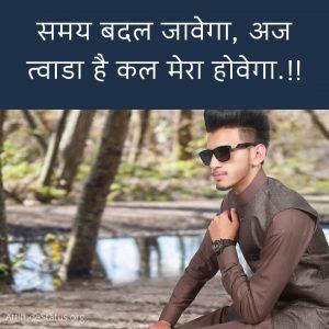 attitude captions in punjabi