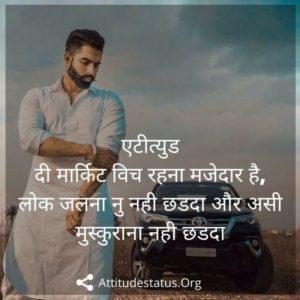 Sawag Jutt Punjabi Attitude status in hindi
