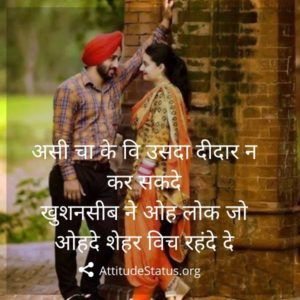 Punjabi attitude quotes status for girls love