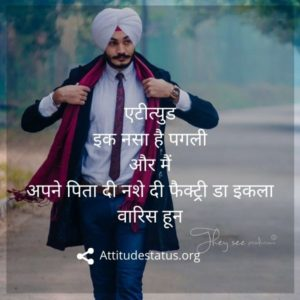 best punjabi attitude captions shayari quotes