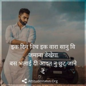new Hindi Punjabi status captions