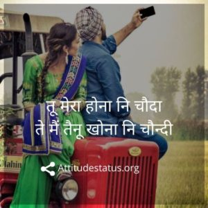 Love punjabi attitude status for girls boys