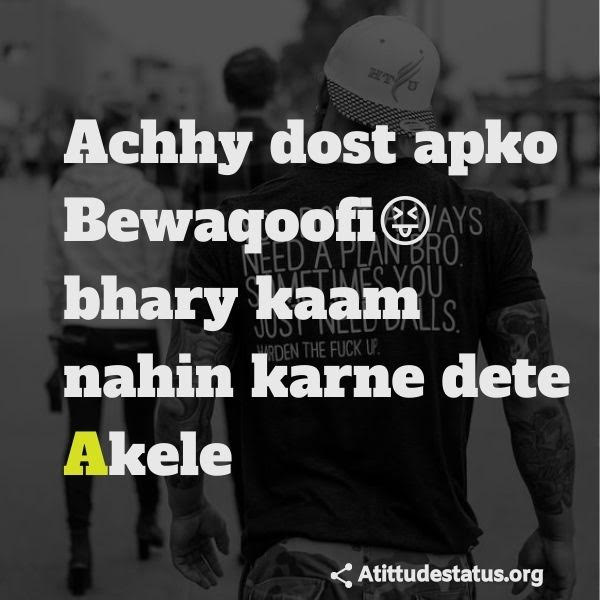 Achy dost friends status for boys girls