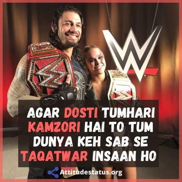 WWE Roman Reigns friendship status