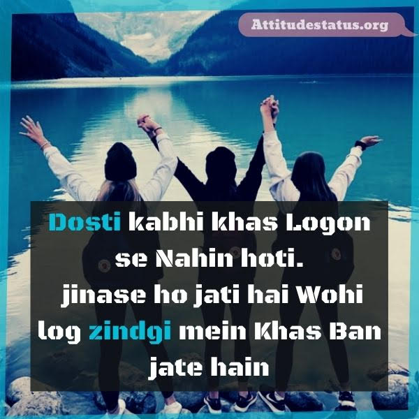 Cool Friendship Attitude Quotes for groups
