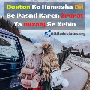Doston k bary me status and quotes image for facebook