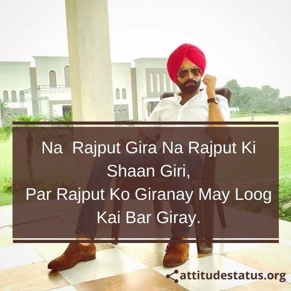 Rajpoot status on attitude in hindi