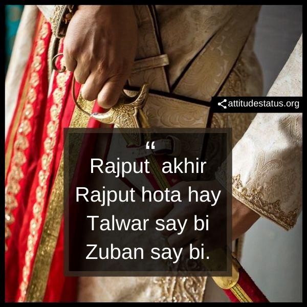 rajput attitude shayri urdu hindi