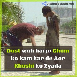 Friendship Attitude Shayari image HD