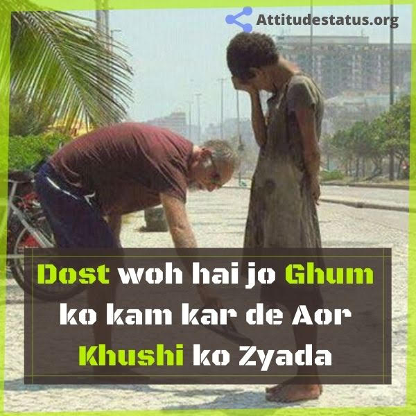 Friendship Attitude Shayari image HD