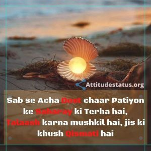 Friendship Attitude dialogues Yaari Dosti Quotes for WhatsApp