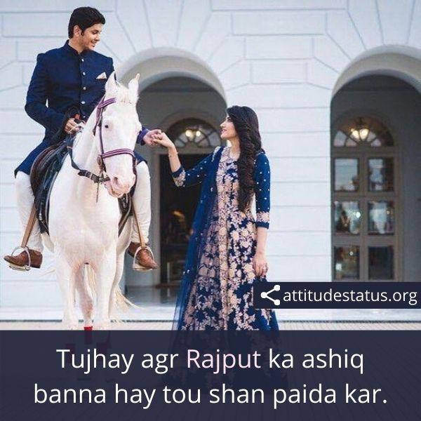 Damdar Rajput Attitude Lines for boys