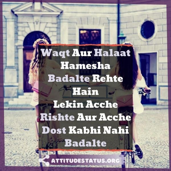Friendship Attitude Status Quotes Shayary Image Download HD