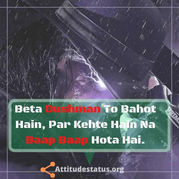 Khatarnak Attitude Quotes in Hindi about Dushman