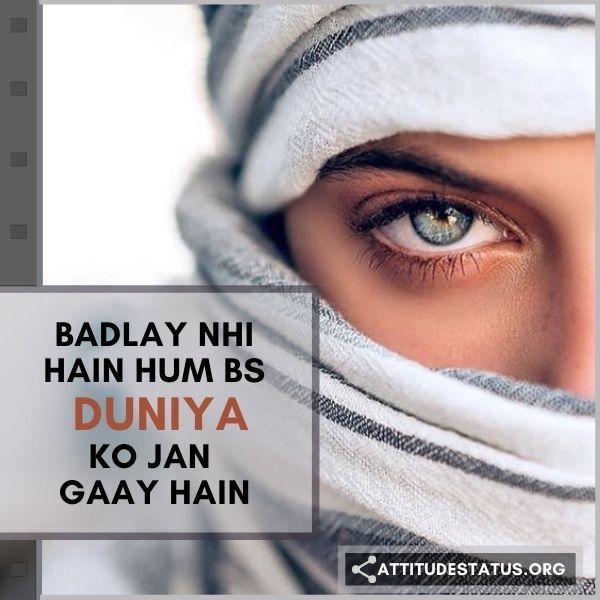 khatarnak attitude shayari hindi urdu