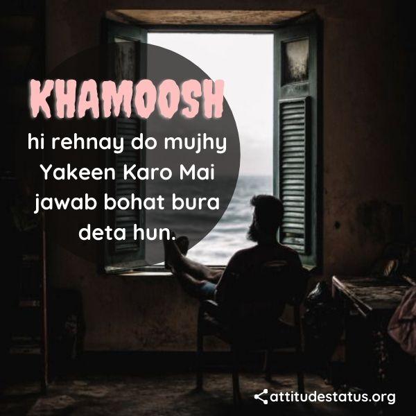 dangerous Attitude Quotes in Hindi