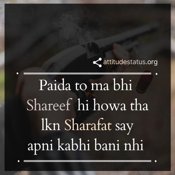 Shreef gangster status hindi urdu