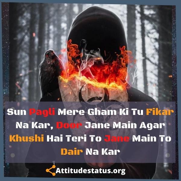Download Attitude shayari about life