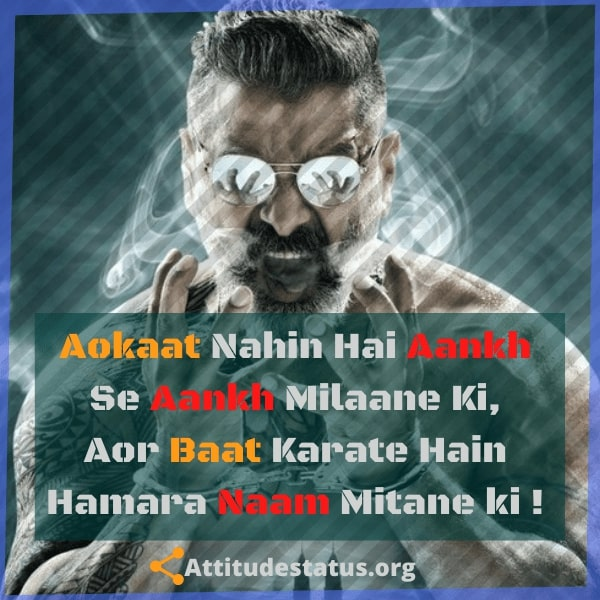 khatarnak attitude shayari poetry for boys girls