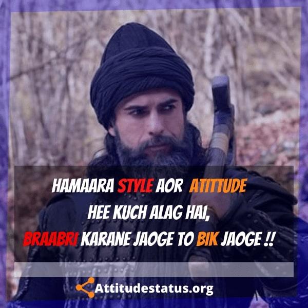 Danger attitude shayari poetry for whatsapp