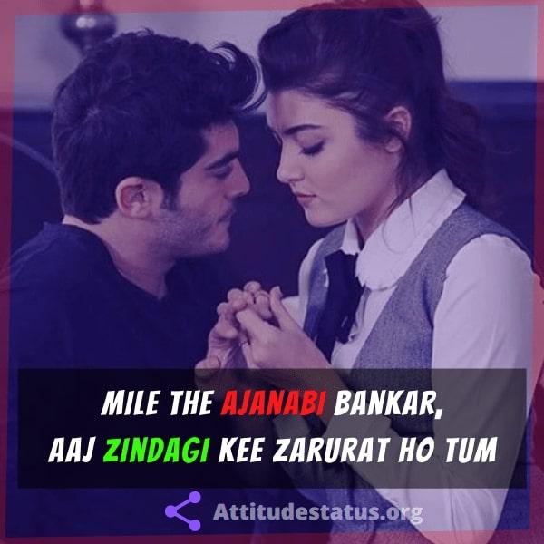 Badmashi Attitude Quotes image