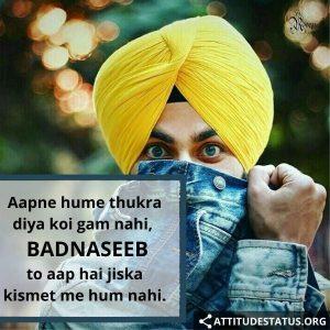 Jaat Attitude Status in Hindi image