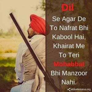 Best attitude lines in Hindi punjabi image