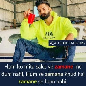 Best Jaat Attitude captions for boys