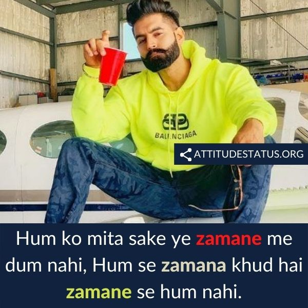 Best Jaat Attitude quotes for boys