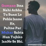 Mukar jana poetry pics on attitude