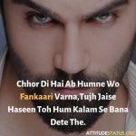 Chor di ha ab humne wo fankari attitude poetry images