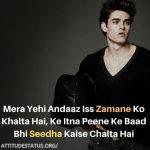 attitude shayari on zamana in urdu