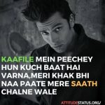 attitude poetry about KAFILE