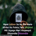 attitude boy shayari for lafaz