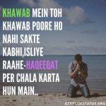 Khawab or haqeeqt shayari