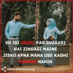 Love Romantic Attitude Shayari