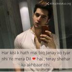 attitude caption hindi for boy