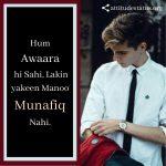 Awaara boy status