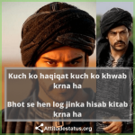 My Attitude Poetry 2 Lines for Girls/Boys