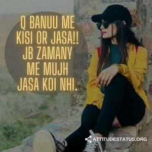 download new attitude shayari for girls in Hindi URDU