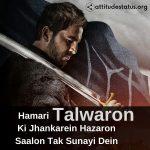 talwar quotes status from ertugrul ghazi turkish drama