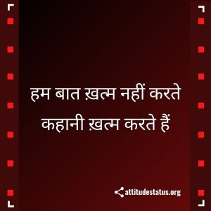 Hindi quotes on attitude images hd download for whatsapp
