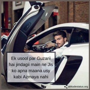 Attitude Shayary in Hindi Urdu