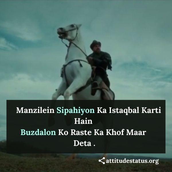 Ertugrul Quotes in urdu