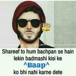 Badmashi attitude status for boys