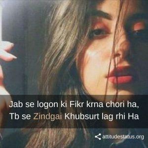 Hindi Attitude DP for Girls